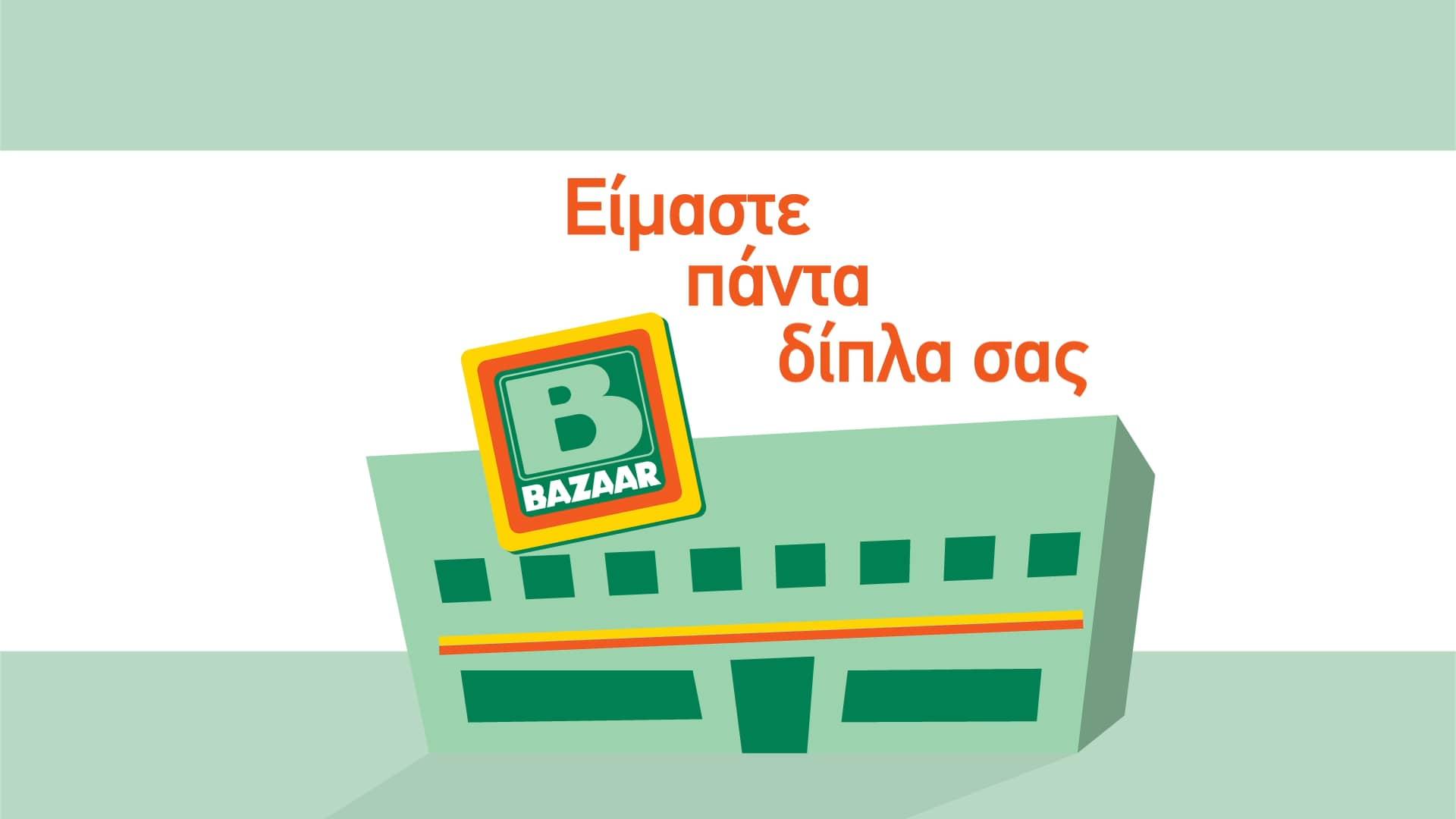 bazaar-super-market-1